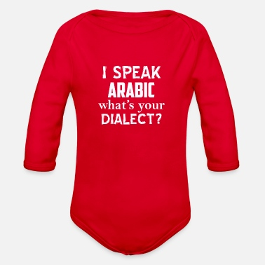 Dialect Arabic dialect - Organic Long Sleeve Baby Bodysuit