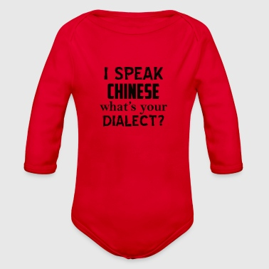 CHINESE dialect - Organic Long Sleeve Baby Bodysuit