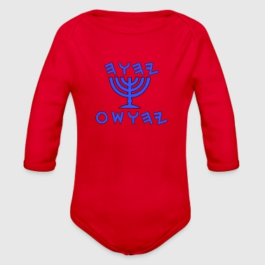 The Name Above All Names - Organic Long Sleeve Baby Bodysuit