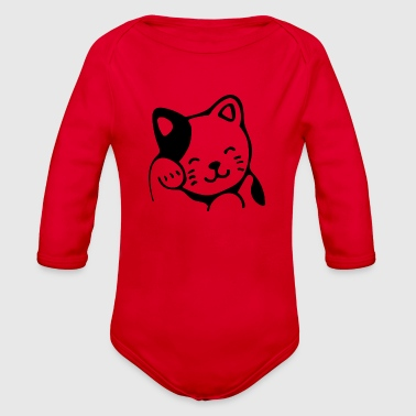 grooming - Organic Long Sleeve Baby Bodysuit