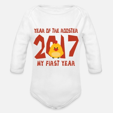 Chinese 2017 Year of The Rooster Baby - Organic Long-Sleeved Baby Bodysuit