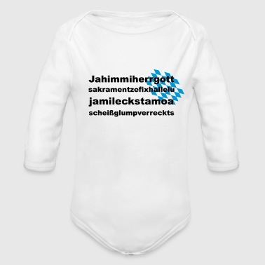 Longest Bavarian Curse Word - Organic Long Sleeve Baby Bodysuit