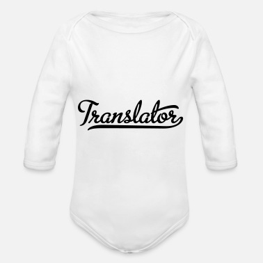 Translation translator - Organic Long-Sleeved Baby Bodysuit
