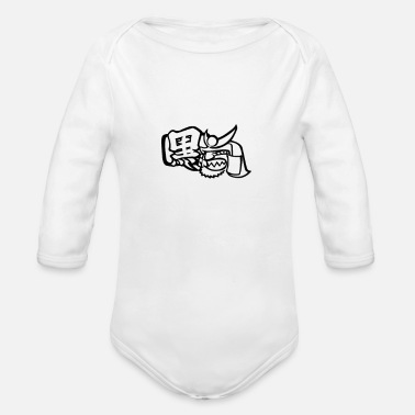 Yell Yelling Samurai - Organic Long-Sleeved Baby Bodysuit