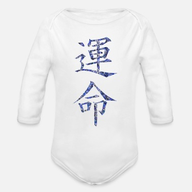 Fate Fate-Destiny - Organic Long-Sleeved Baby Bodysuit