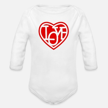 Tv valentine's day - Organic Long-Sleeved Baby Bodysuit