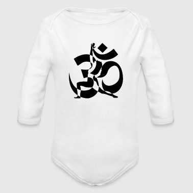 Exercise exercise - Organic Long Sleeve Baby Bodysuit