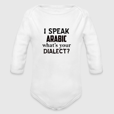 ARABIC dialect - Organic Long Sleeve Baby Bodysuit