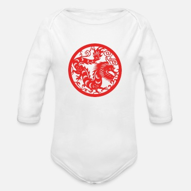 Chinese New Years - Zodiac - Year of the Dragon - Organic Long-Sleeved Baby Bodysuit