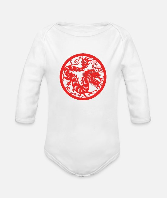 Chinese Zodiac Baby One Pieces - Chinese New Years - Zodiac - Year of the Dragon - Organic Long-Sleeved Baby Bodysuit white