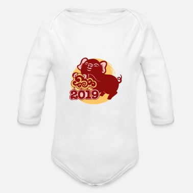 Fortunes fortunateness - Organic Long-Sleeved Baby Bodysuit