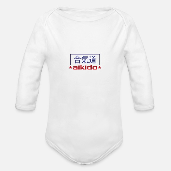 Art Baby Clothing - Aikido Martial Art Gift - Organic Long-Sleeved Baby Bodysuit white