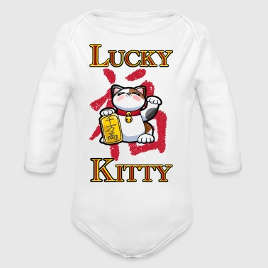 Lucky Kitty with 福 (Chinese For Happiness/luck) - Long Sleeve Baby Bodysuit