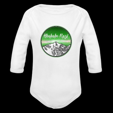 Hkakabo Razi Mountain - Long Sleeve Baby Bodysuit