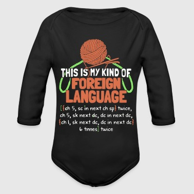 Foreign Language Foreign Language Crochet Knitting T Shirt - Organic Long Sleeve Baby Bodysuit