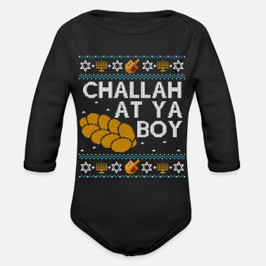 Ugly Boy Funny Ugly Hanukkah Challah At Ya Boy Matching - Organic Long-Sleeved Baby Bodysuit