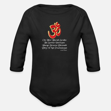 Mantra Gayatri mantra - Organic Long-Sleeved Baby Bodysuit