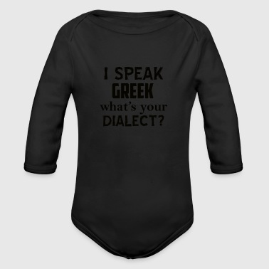 Dialect GREEK dialect - Organic Long Sleeve Baby Bodysuit