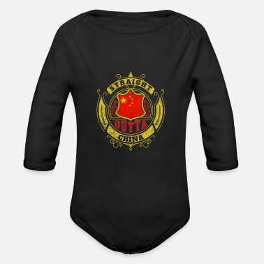 China China - Organic Long Sleeve Baby Bodysuit