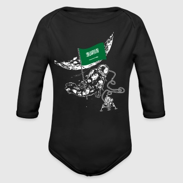 Saudi arabia - Long Sleeve Baby Bodysuit