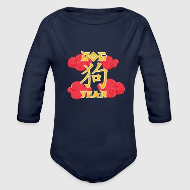 Chinese Zodiacs gift for Chinese - Organic Long Sleeve Baby Bodysuit