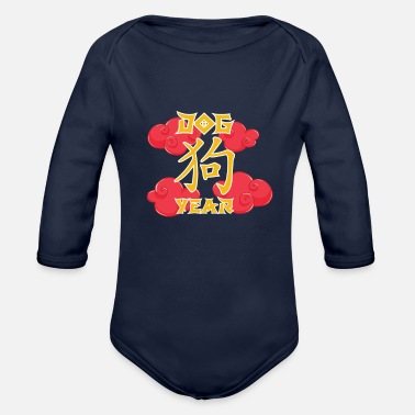 Chinese Zodiac Chinese Zodiacs gift for Chinese - Organic Long Sleeve Baby Bodysuit