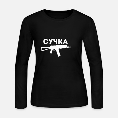 The Suchka! - Women's Jersey Longsleeve Shirt