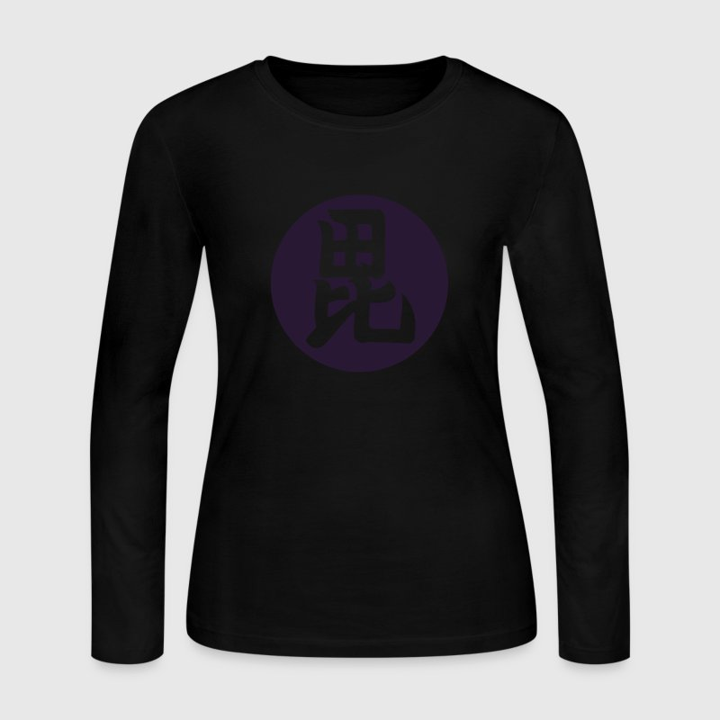 Uesugi Mon Japanese samurai clan - Women's Long Sleeve Jersey T-Shirt