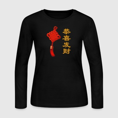 chinese_new_year_with_ornament_2 - Women's Long Sleeve Jersey T-Shirt