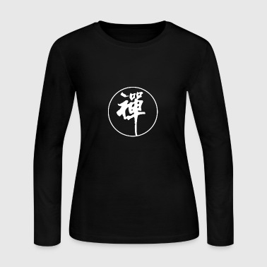 Chinese - Women's Long Sleeve Jersey T-Shirt