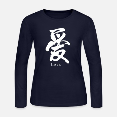 Chinese Chinese character Love - Women's Jersey Longsleeve Shirt