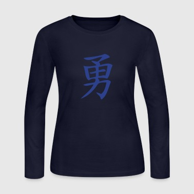 Kanji Brave  - Women's Long Sleeve Jersey T-Shirt