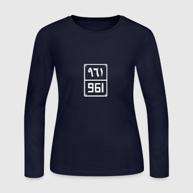Beirut #961 - Women's Long Sleeve Jersey T-Shirt