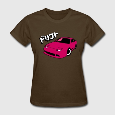 240 sx - Women's T-Shirt