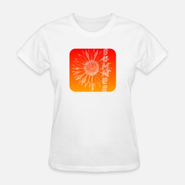 Summer Colors Summer Colors Sunflower - Women's T-Shirt