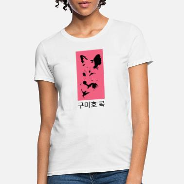 Nine tailed fox apparel - Women's T-Shirt
