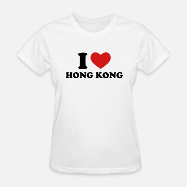 I Love Hong Kong I Love Hong Kong - Women's T-Shirt