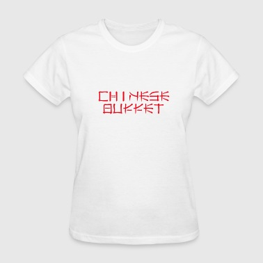 Chinese Buffet - Women's T-Shirt