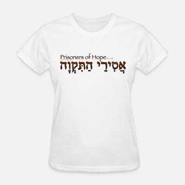 Hope In Hebrew Prisoners of Hope in Hebrew (for LIGHT colors) - Women's T-Shirt