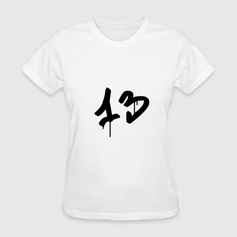 graffiti : 13 - Women's T-Shirt