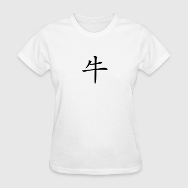 Shop Chinese Ox Symbol T Shirts Online Spreadshirt
