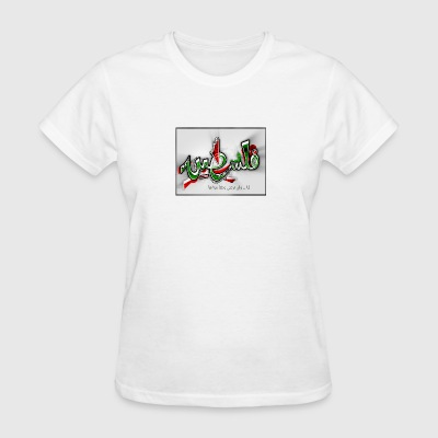 Palestine for us - Women's T-Shirt