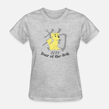 Year-of-the-dog Year of the dog - Women's T-Shirt