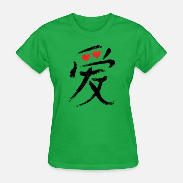 Chinese Sign Chinese Sign - Love In Chinese - Women's T-Shirt