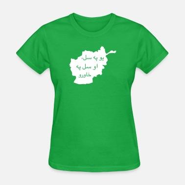 Shop Coward T-Shirts online   Spreadshirt