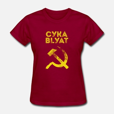 Insult Community Cyka Blyat Insult Russian - Women's T-Shirt