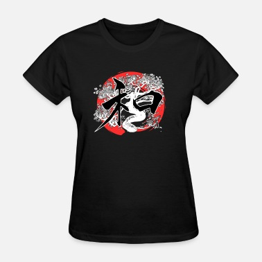 Chinese Alphabet Kanji Chinese Alphabet Word Peace Japanese Enso - Women's T-Shirt