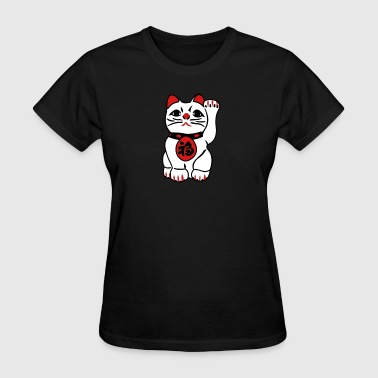 good fortune cat - Women's T-Shirt