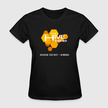 The Hive - Women's T-Shirt