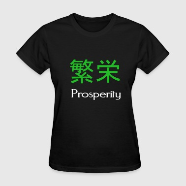 Prosperity Female - Women's T-Shirt